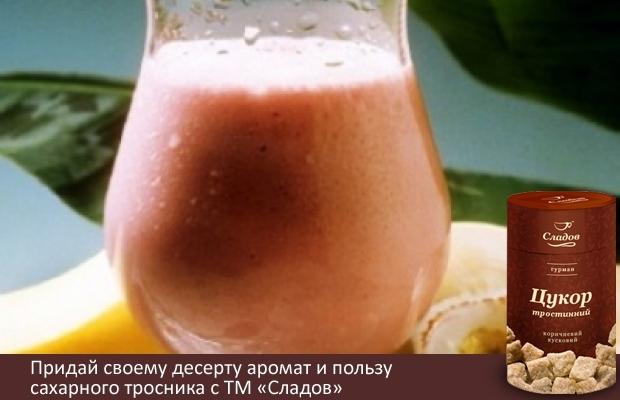"""Ингредиенты:    Бананы - 1 шт.  Сахар ТМ """"Сладов"""" - 20 г  Молоко - 200 мл  Вишня замороженная - 150 г    Как приготовить:    1. В блендер кладем очищенный банан и замороженную вишню. Туда же наливаем молоко. К молоку можно добавить еще и сливки. Добавляем тростниковый сахар ТМ """"Сладов"""". Коричневый сахар тонко подчеркнет и дополнит вкус молочного коктейля.  2. На высокой скорости взбейте все ингредиенты в однородную массу и разлейте по бокалам.  3. По желанию коктейль можно украсить целыми ягодами, можно посыпать тертым шоколадом, корицей или даже кокосовой стружкой."""