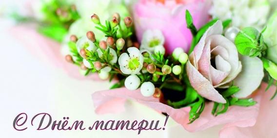 Изображение - Поздравление в открытках с днем матери 71207_203564