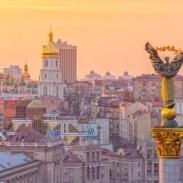 Насколько хорошо ты знаешь Украину?