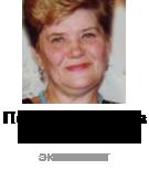 Секреты красоты жен известных мотивационных спикеров-Ника Вуйчича, Стива Харви, Роберта Кийосаки - фото №9