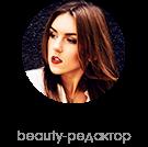 Редакция тестирует: натуральная косметика по уходу за лицом и телом ТМ ЯКА - фото №1