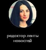 майстренко ирина