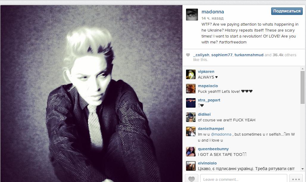 Мадонна планирует сделать в Украине революцию любви - фото №1