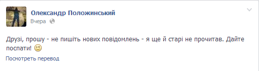 Знаменитости, которые поддержали Евромайдан 2013 - фото №4