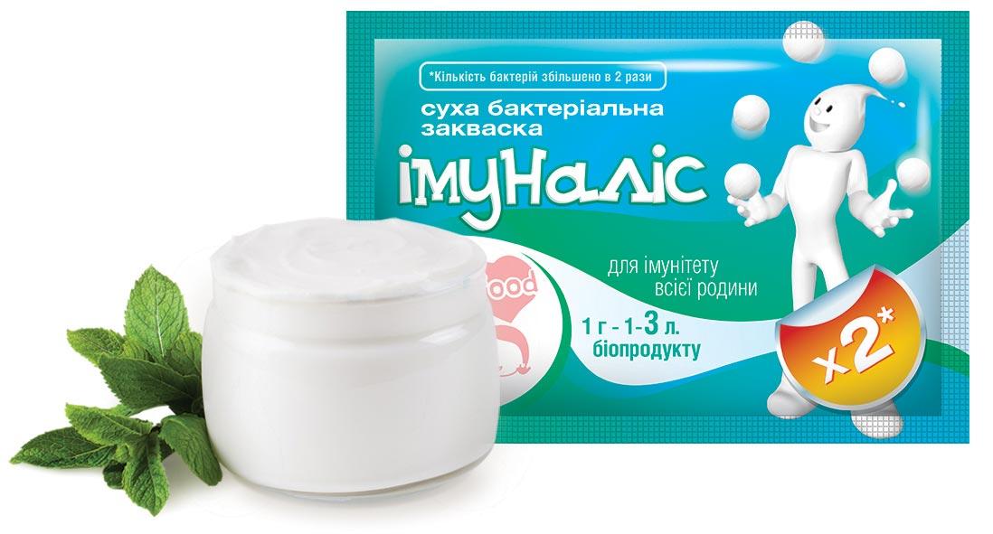 Домашний йогурт - секрет крепкого иммунитета - фото №3