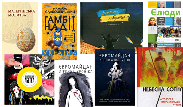 Туристу на заметку: какие сувениры привезти из Киева - фото №8