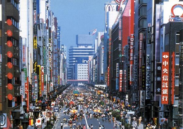 Токио 2016