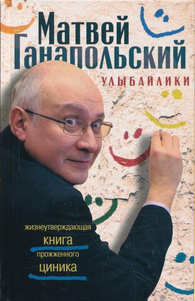 Книга-унисекс: лучший повод для знакомства - фото №2