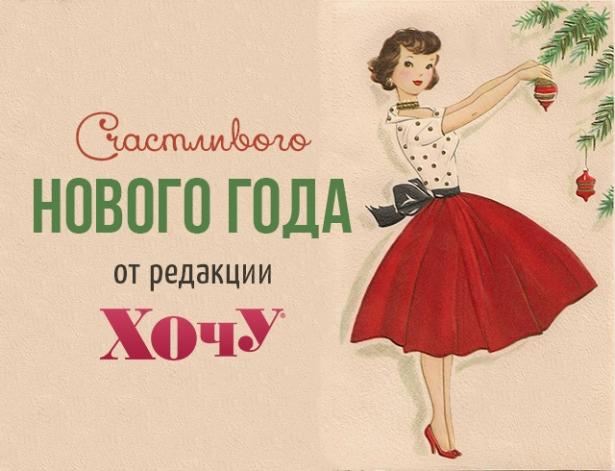 Что не забыть купить к Новому году: удобная шпаргалка для праздника - фото №19
