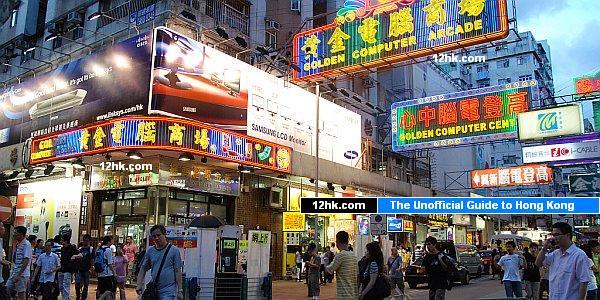 Лучшие города для шопинга - фото №7