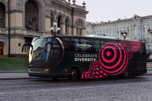 Евровидение-2017: в Киеве будет самая длинная красная дорожка за всю историю конкурса - фото №2