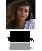 Свадебное платье для Регины Тодоренко. Спецпроект (эскизы+комментарии стилиста) - фото №31