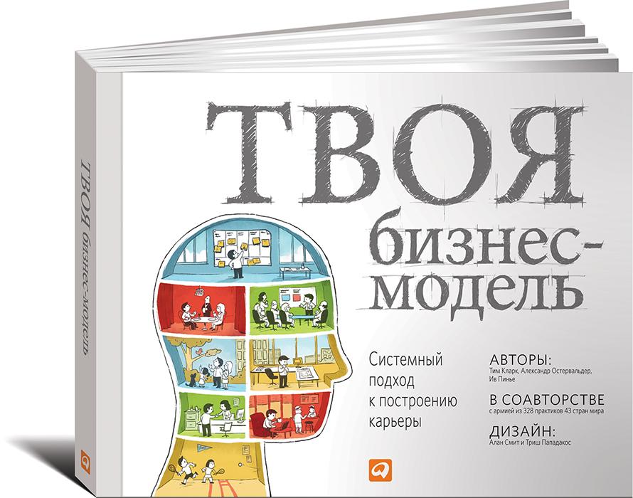 Взрослым – как детям: книги с картинками для визуализации - фото №3