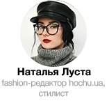 Бархат, пайетки, искусственный мех: «Мисс Украина»-2017 Полина Ткач показывает, как одеться на Новый год в украинские бренды