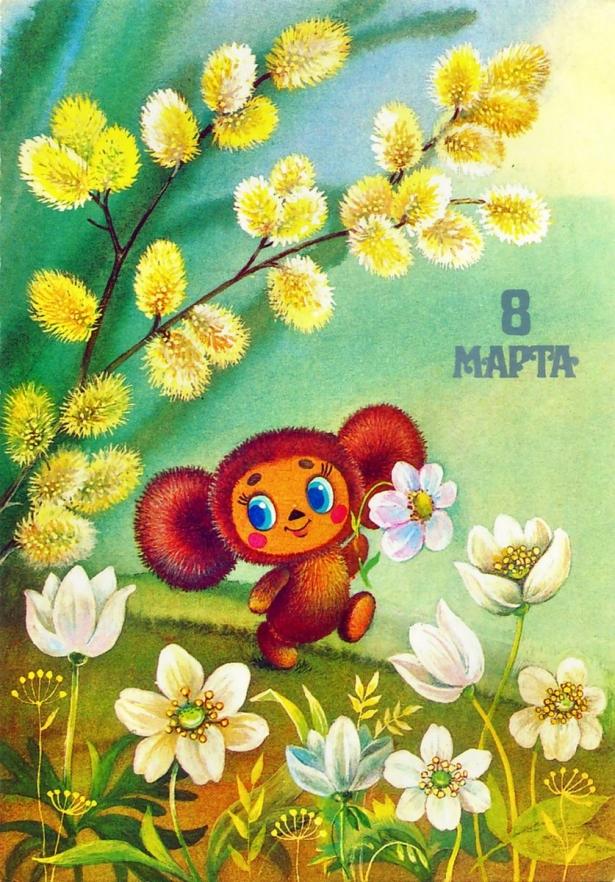 8 марта в украине выходной или нет