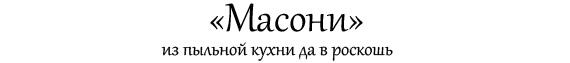 Гастротур по Львову: куда стоит заглянуть, чтобы прочувствовать атмосферу города - фото №6