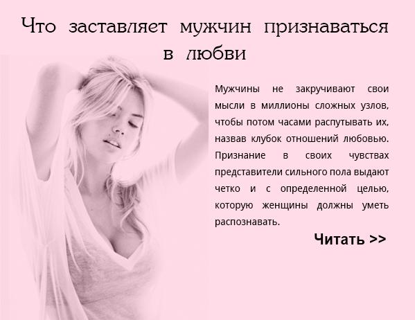 Как укрепить отношения с мужчиной: 10 полезных статей - фото №4