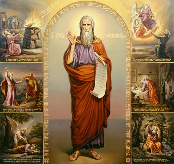 2 августа – День святого пророка Ильи - фото №1