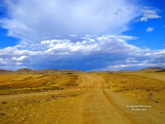 Готовимся к отпуску: лучшие блоги о путешествиях - фото №11