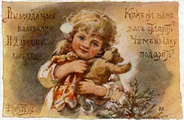 Когда праздновать Рождество: история и наши дни - фото №3