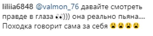Волочкова