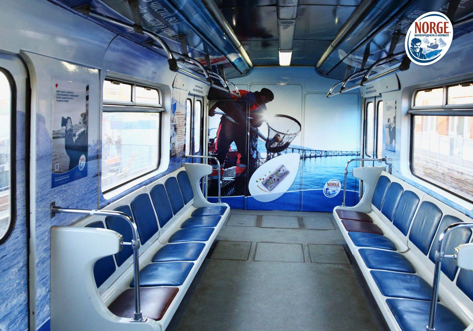 В канун праздников киевляне смогут прокатиться на «норвежском» поезде - фото №2