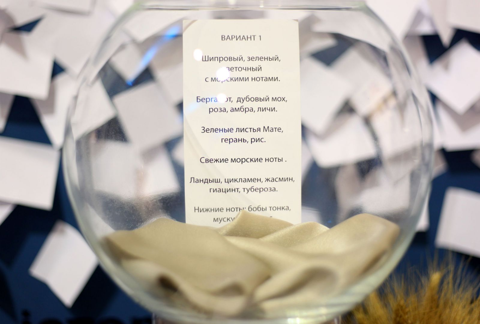 Как будет пахнуть парфюм Украина - фото №3