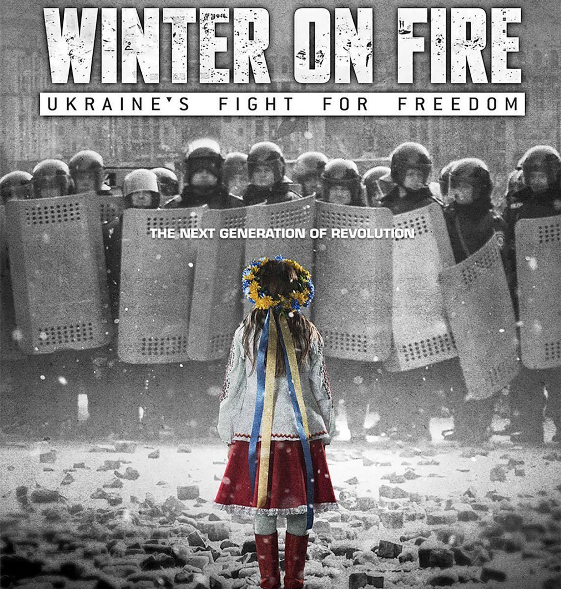 Документальный фильм о Майдане будет бороться за Оскар - фото №1