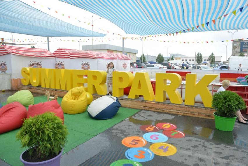Summer Park (Дарынок)