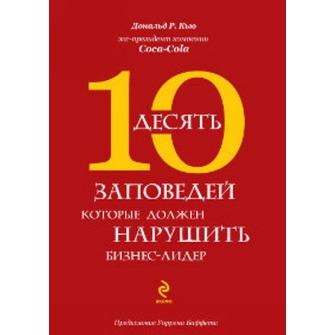 Книги-подарки мужчине в День вооруженных сил Украины 6 декабря - фото №1