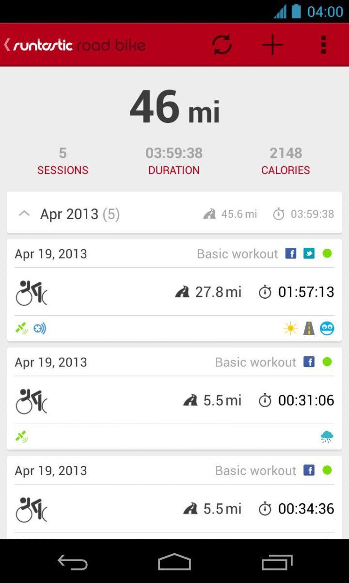 Мобильные приложения для велосипедистов - фото №4