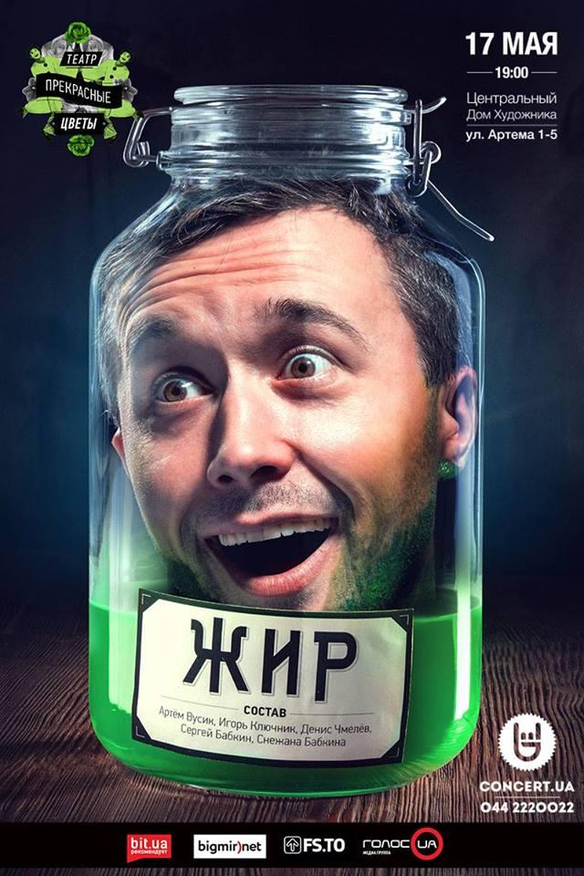 Где и как в Киеве провести выходные 17-18 мая - фото №8