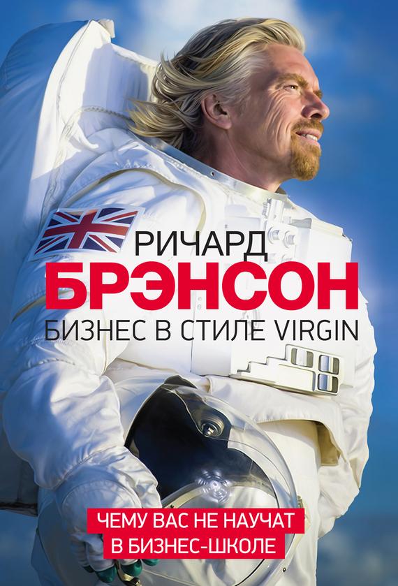 Книги-подарки мужчине в День вооруженных сил Украины 6 декабря - фото №5