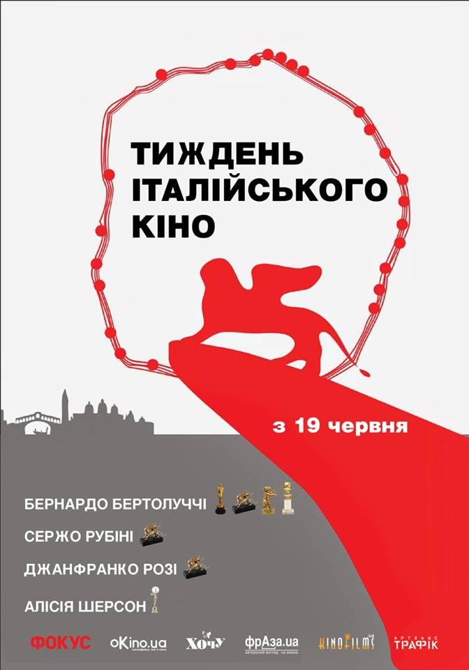 Выходные в столице: концерт Океана Эльзы, UkraиnkaFEST и Красочный забег - фото №1