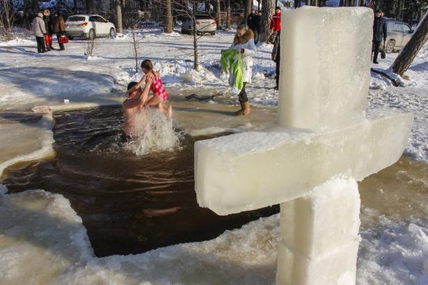 поздравление с крещением господним 2019