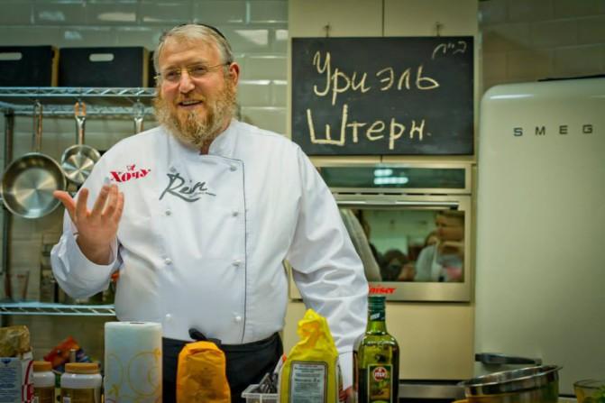 Как приготовить праздничный ужин за 60 минут: вебинар от Уриэля Штерна - фото №1