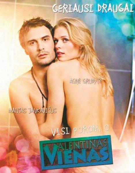 Топ 5 фильмов о Дне святого Валентина от ХОЧУ - фото №5