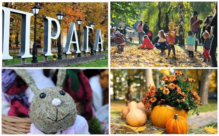 Куда пойти 17-18 октября  Большая Осенняя Ярмарка 2015