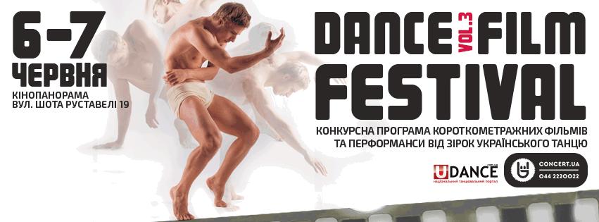 Где провести выходные: 6-7 июня в Киеве - фото №10