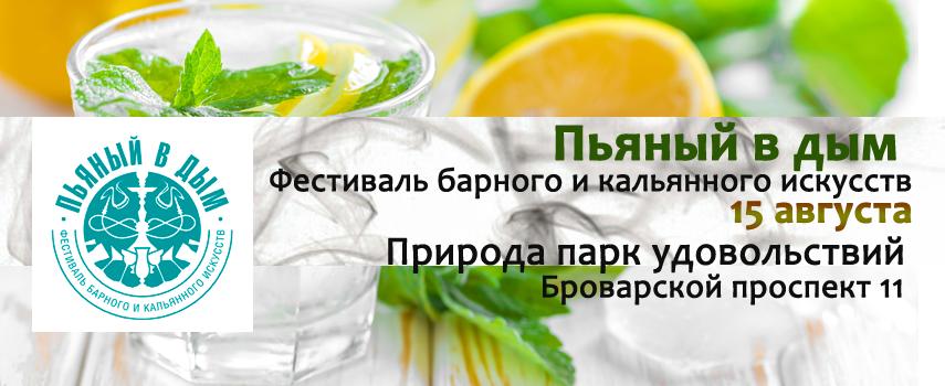 Где провести выходные: 15-16 августа в Киеве: самые увлекательные события столицы - фото №8
