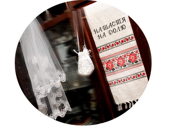 Свадебный рушник и его миссия - фото №2