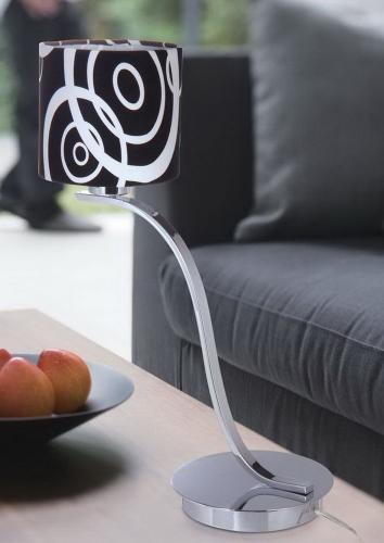 стильная настольная лампа