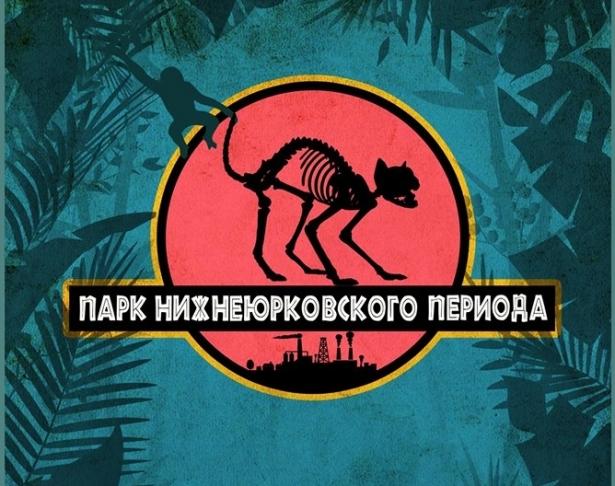 Где в Киеве встретить Новый год: предложения от заведений - фото №13