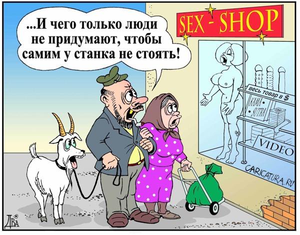 Как люди ведут себя в секс-шопе - фото №2