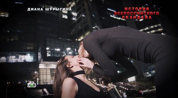 Скандально известная Диана Шурыгина закатила шальной девичник: поцелуи с девушками и изобилие алкоголя (ФОТО) - фото №3