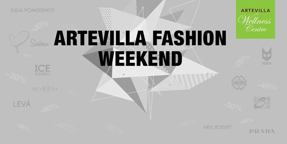 Куда пойти на выходных 30-31 января Artevilla Fashion Weekend