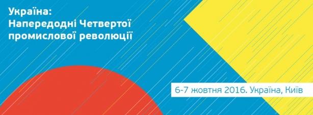 Где этой осенью научиться чему-то полезному и новому: образовательные события в Киеве - фото №7
