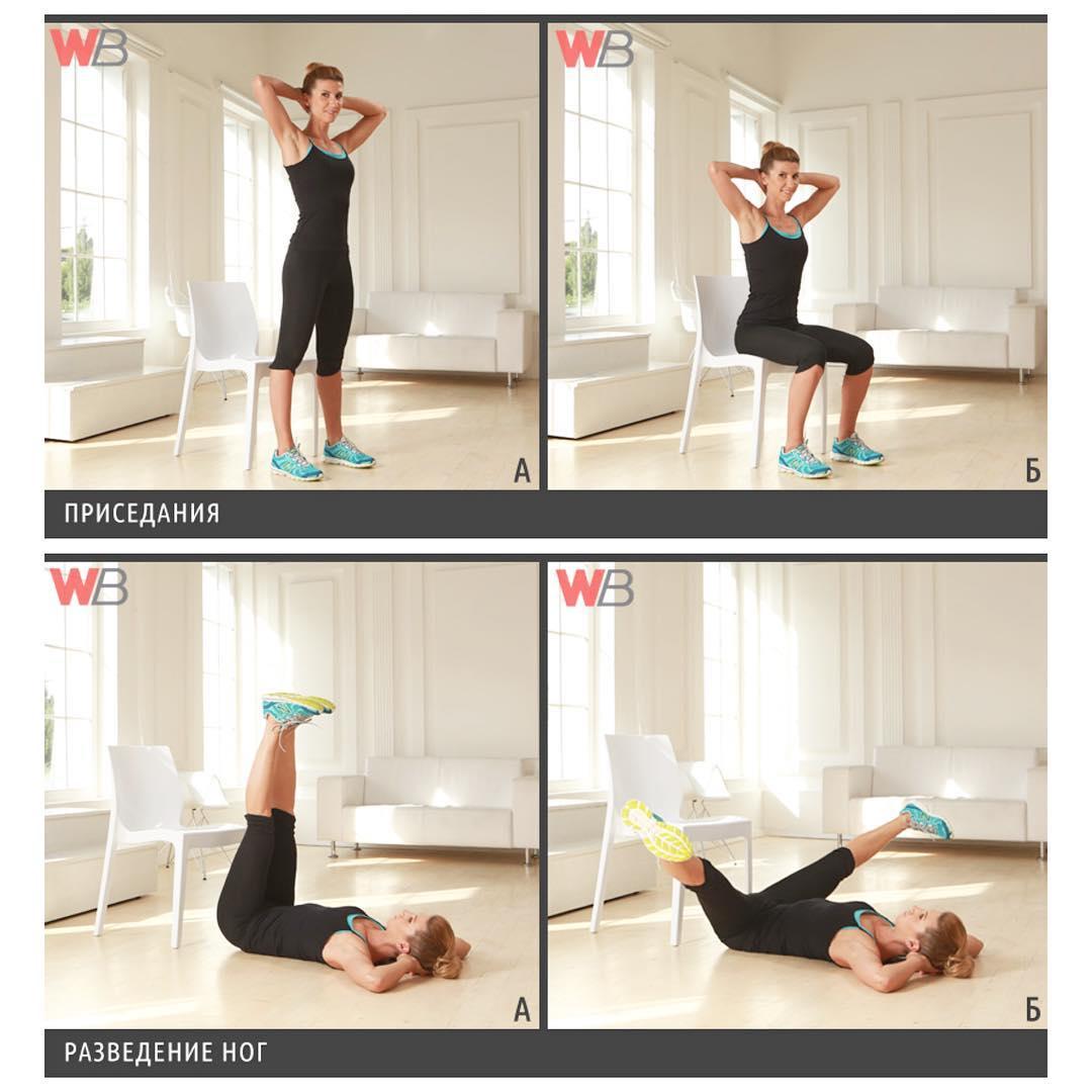 упражнения от Аниты Луценко