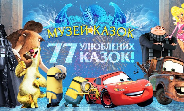 Где провести выходные: 27-28 декабря в Киеве - фото №8