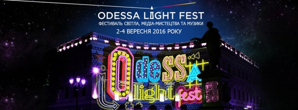 Как отпраздновать День города в Одессе: программа концертов и мероприятий - фото №4